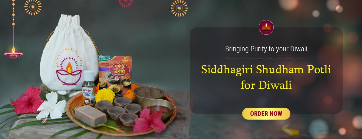 Siddhagiri Shudham Potli