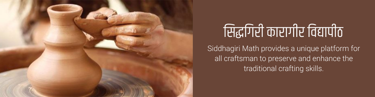 Siddhagiri Karagir Vidyapeeth