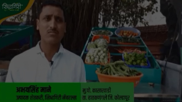 Farmer view on organic farming under guidance of Siddhagiri Naturals